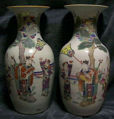 CINA (China): Fine pair of Chinese old porcelaion Famille Rosa vases