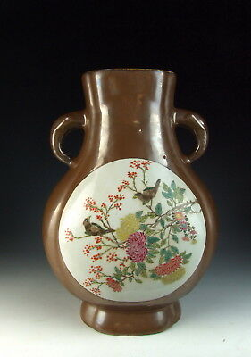 Chinese Antique Brown Glazed Famille Rose Porcelain Vase