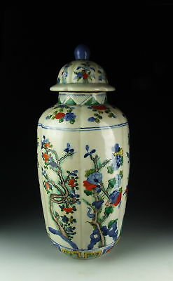 Chinese Antique Dou Cai Porcelain Lidded Vase w Flower Butterfly