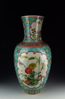 Chinese Antique Famille Rose Porcelain Vase w Flower Pattern