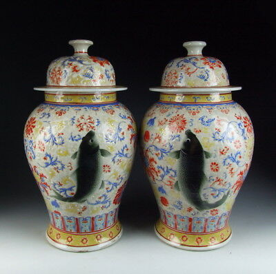 Pair of Chinese Antique Famille Rose Porcelain Lidded Jars Fish