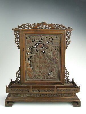 One Nice Later Chinese Antique Boxwooden Carved Screen