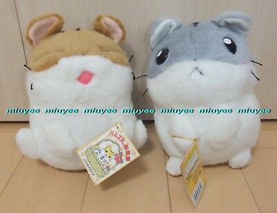 Japan Hamster Club Hamutaro Squeaking Bean Plush Pair Large Soft Fuzzy Size