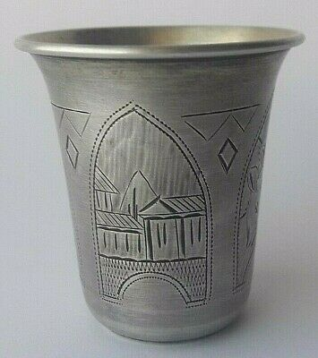 Kiddush wine cup 1890 Russian empire 84 Sterling silver Russia Judaica Judaism