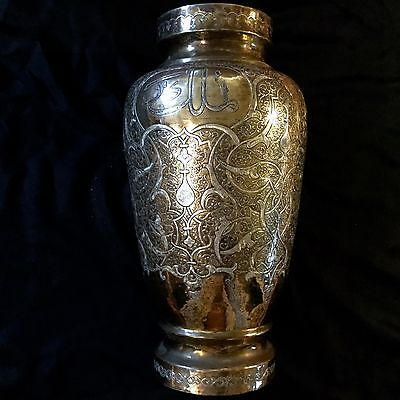 Antique Islamic Art Damascus Vase,brass & Silver Huge 18 5/8In. Magnificent