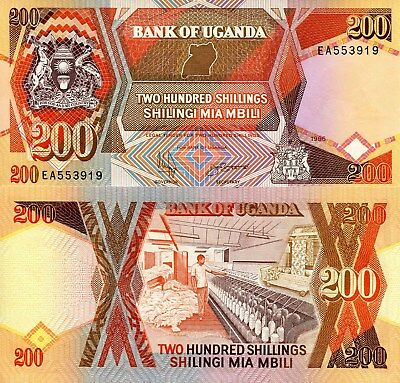 UGANDA 200 Shillings Banknote World Paper Money UNC Currency Pick p32b 1996 Date
