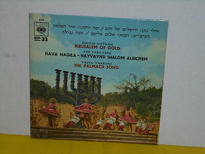 "Single 7"" - Shulie Nathan - The Paravarim - Yaffa Yarkoni - Jerusalem Of Gold-Ep"