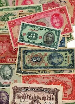 CHINA Asia Huge lot of 110 vintage banknotes large variety lower grade