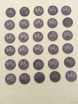 Pakistan 1950 Quater Rupee 25p Moon Facing Left Au 30 Pieces