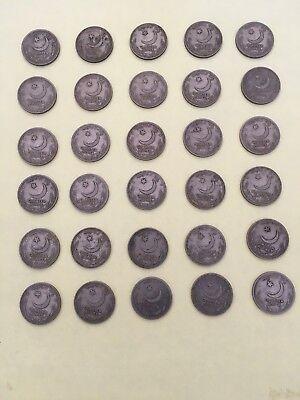Pakistan 1950 Quater Rupee 25p Moon Facing Left Au 30 Copies