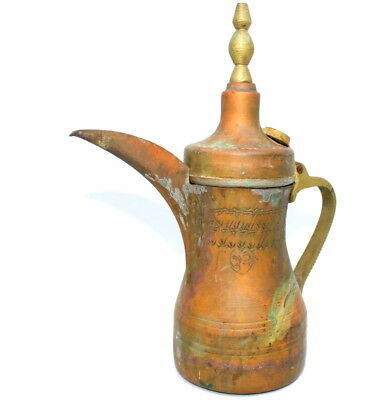 "9.5"" Antique Vintage Brass Islamic Bedouin Dallah Arabic Coffee Pot Middle East"