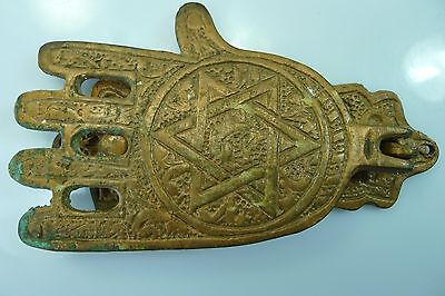 An Old Rare Bronze / Brass David's Star Shield Decorated Hamsa Door Knocker