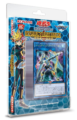 YU-GI-OH DUEL MONSTERS Structure Deck Cybers Link Japan F/S