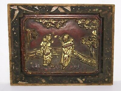 "Antique CHINESE Panel Carved Relief Gilt Wood Red Lacquer 19th Century 6.25"" x 8"