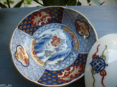 NEW Vintage Japan Imari~Soup Cereal Bowls~Blue Cinnebar Red Gold Village Scallop