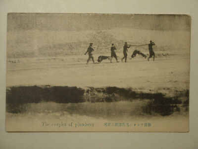 1912 postcard executed plunders Shanghai China Chinese beheaded