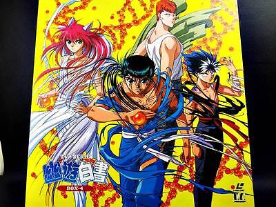 Yu Yu Hakusho TV Series / LD BOX - 4 / YuYu Anime Japanese Laser Disc Laserdisc