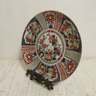 Vintage Asian Inspired Cloisonne Plate ~ birds and flowers ~ STUNNING