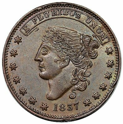 1837 Hard Times Token, New York, NY: George A. Jarvis, Low 123, HT-284, sharp AU
