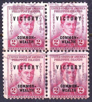 PHILIPPINES, USA , 1945, VICTORY/C.W. , 2c STAMP O.P. Blk of 4 as scan 18801