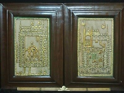 Antique Set of Mecca & Madina Painting MAP / Embossed Work Wood Frame, Gold Work