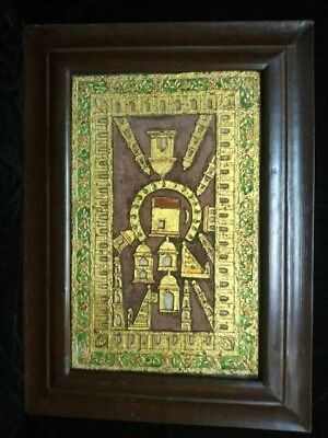 Antique Mecca / Makka Painting or Map Embossed , Gold Work Ottoman Decor