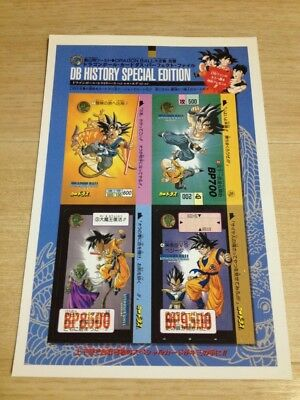 Dragon Ball Carddass Perfect file vol.1 Included Card 4 sheets Uncut BANDAI