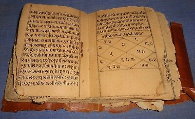 Vintage Old Collectible Hand Made Manuscript Granth Hindu Religious Book