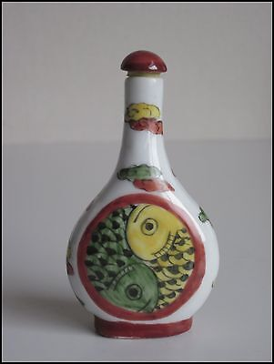 Chinese Famille Rose Porcelain Handmade double fises Snuff bottle  s1279