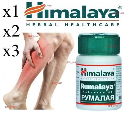 HIMALAYA Herbals Rumalaya Healthy Joints 60 Tablets