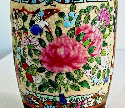 "Vintage Chinese Late Republic Multi-Color Export Pottery Vase Famille Rose 10"" h"