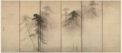 Japanese old screen painting Pinetree woods Sumi Ink Free handed style 1