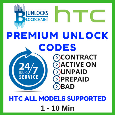 Unlock Code For HTC AT&T, Rogers, Bell, Telus, Virgin, Koodo, T-Mobile, Verizon