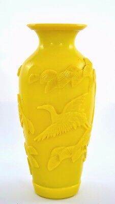 Vintage Yellow Peking Glass Carved Carving Vase Crane Bird & Pine Tree