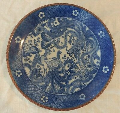 "Antique Japanese Igezara Blue & White Imari Charger plate 12"" 1880-1890"