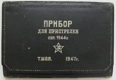 Military Artillery DEVICE FOR SHOOTING GUN 1944-1956 WWII Soviet USSR Russian
