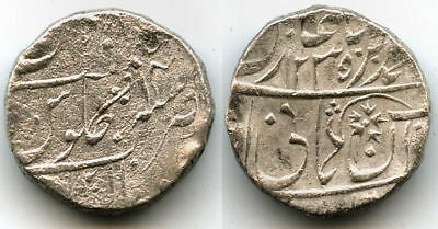 Silver rupee of Daulat Rao (1794-1827), Gwalior Fort mint, India