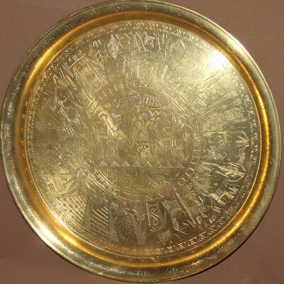 Vintage Egyptian motive hand made engraved brass wall decor plate