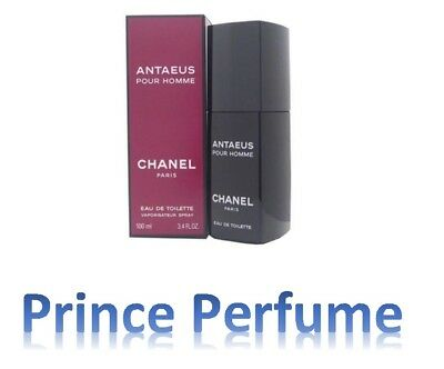CHANEL ANTAEUS POUR HOMME EDT VAPO SPRAY - 100 ml