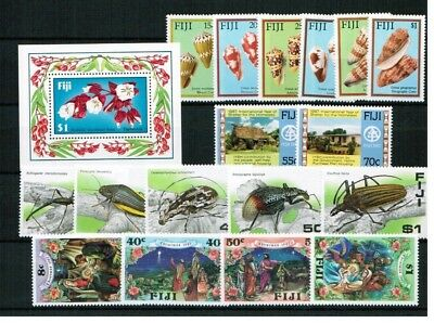 Fiji Fidschi 1987 Minr 558 - 576 + 1 s/sh year set one s/sh missing ** / mnh
