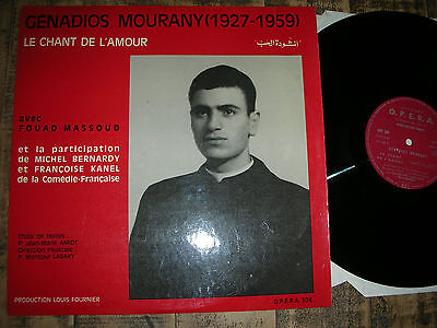 ARABIC rare GENADIOS MOURANY ( 1927-59) & Fouad Massoud - Le chant D´Amour   LP