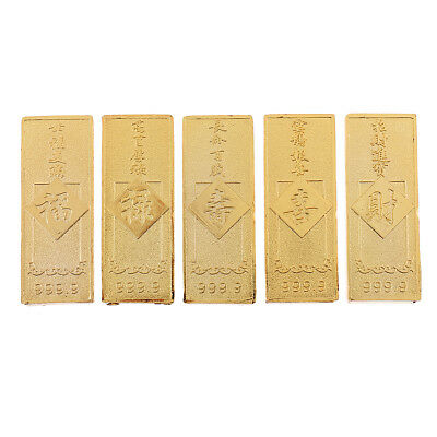 5pcs Ancient Chinese Feng Shui Fake Gold Bar with Box for Home Decoration