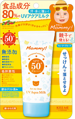 "From JAPAN ISEHAN KISS ME Mommy UV Aqua Milk Sunscreen 50g "" SPF50+ PA++++ """