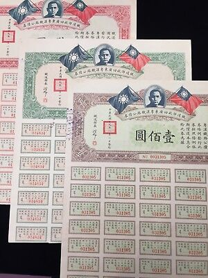 Set/3 1930 China Canton Hankow Railway 4/40/100 Yuan/sun Yat Sen