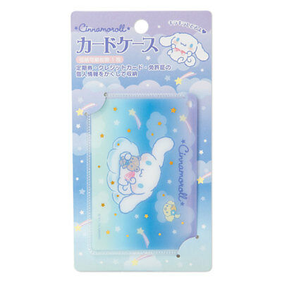 Sanrio Japan Cinnamoroll ID Card Holder