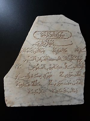Al Andalus Spanish Granada Marble  Arab Inscriptions Big Size.wall Palace