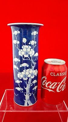 "Superb Chinese Antique 19thC/20thC Kangxi Prunus 8"" Vase Qing 4 Character Mark"