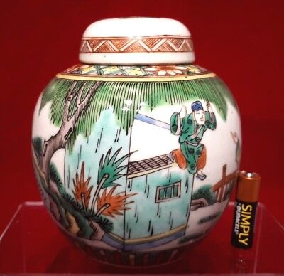 Chinese Antique 19thC/20thC Famille Verte Warrior Ginger Jar / Vase Qing Signed
