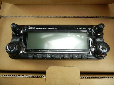 IC-E2820 ICOM 2m/70cm Dualband Mobilfunkgerät mit optionaler D-Star Digital-Tech