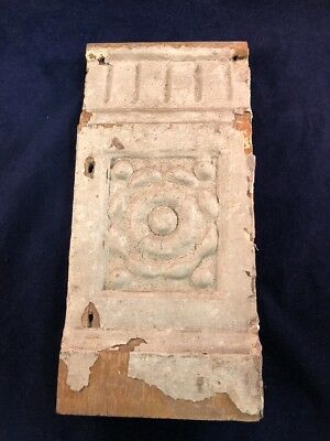 1 Antique Beige Painted Door Window Daisy Plinth Block Architectural Salvage